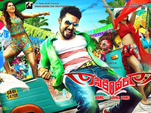 Anjaan-loosely-translating-to-someone-who-knows-no-fear-is-an-action-thriller-directed-by-N-Lingaswamy-and-stars-Suriya-and-Samantha-Ruth-Prabhu-in-lead-roles-Anjaanmovie-Facebook