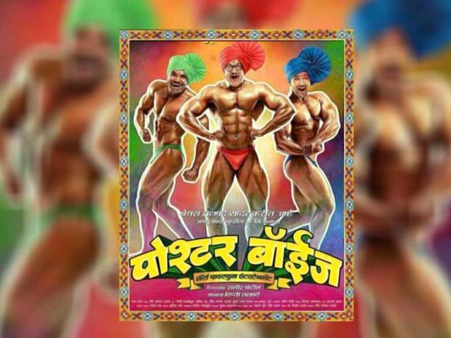 Bollywood,Marathi,Riteish Deshmukh