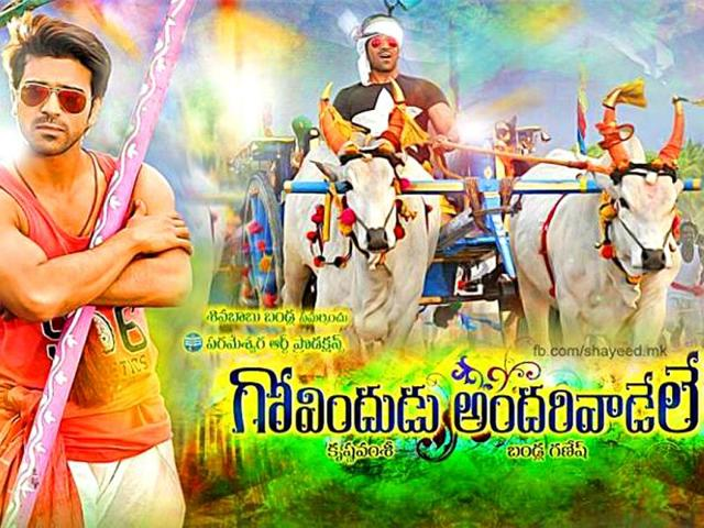 Telugu,family,drama