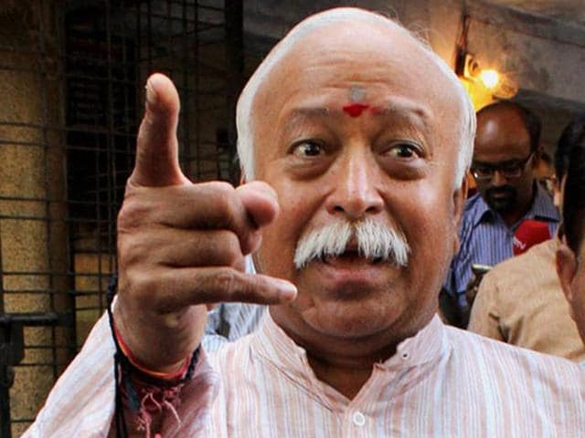Love Jihad,Mohan Bhagwat,All India Women Coordination Conclave