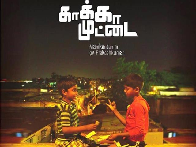 Kaakkaa Muttai,Tamil films,Vignesh