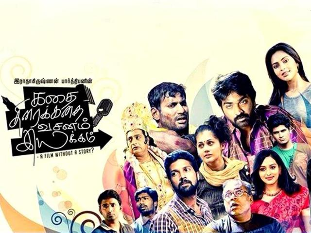 Actor,filmmaker,R Parthiban