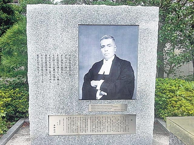 The-memorial-to-Radha-Binod-Pal-who-had-found-Japanese-WWII-leaders-not-guilty-of-war-crimes-in-Tokyo-Sitaraman-Shankar-HT-Photo