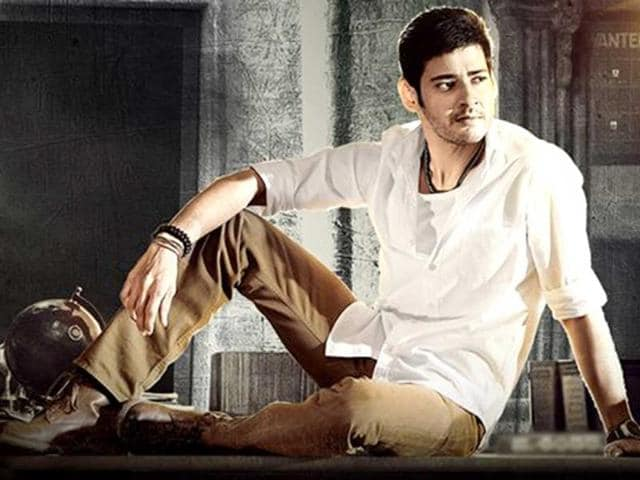 Aagadu-He-Will-Not-Halt-stars-Telugu-superstar-Mahesh-Babu-while-Sonu-Sood-plays-the-antagonist-The-film-has-been-directed-by-Srinu-Vaitla-Aagadu-Facebook