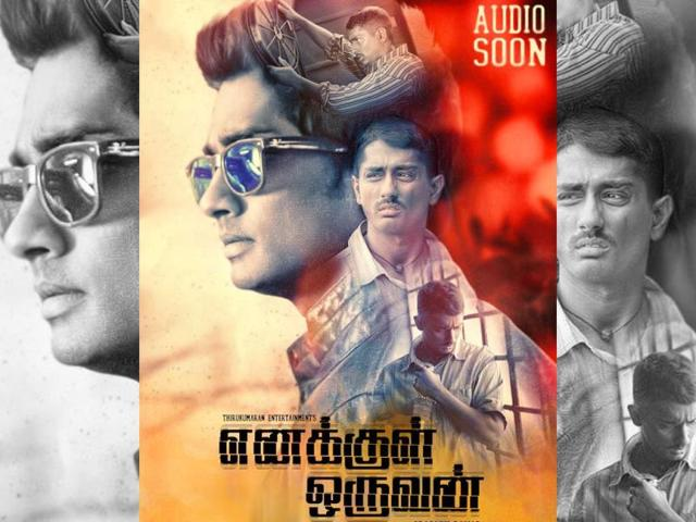 Teaser review: Watch Siddharth struggle with insomnia in Enakkul Oruvan