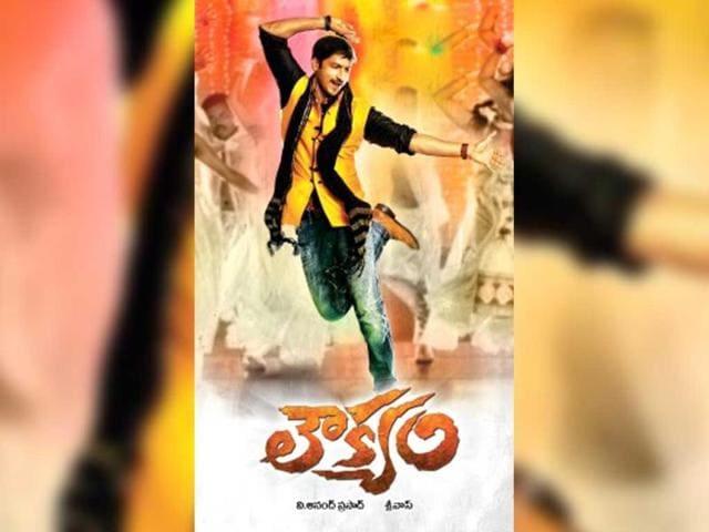 Telugu,actor,Gopichand