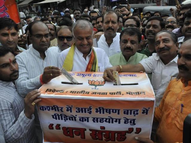 Funds,Jammu and Kashmir,Bhopal