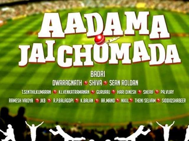 Director,Badri,Aadama Jaichomada