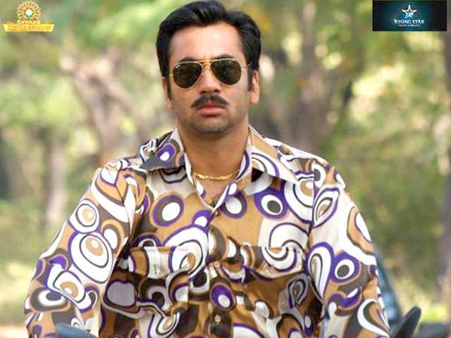 Kal Penn, American actor, producer and a civil servant will be starring in an Indian film for the first time with Bhopal: A Prayer for Rain. (Photo: APrayerForRain/Facebook)