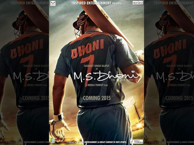 Sushant-Singh-Rajput-in-the-first-poster-of-MS-Dhoni-a-biopic-on-cricketer-Mahendra-Singh-Dhoni