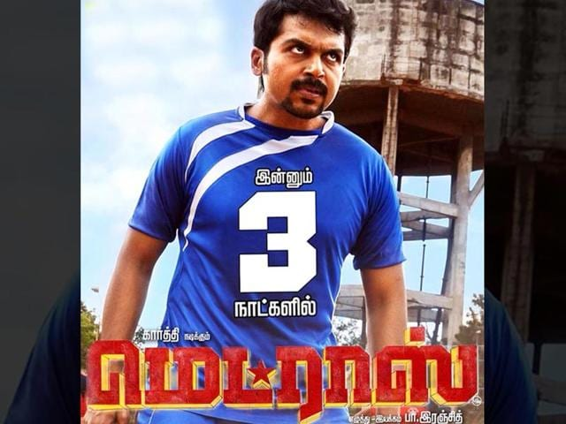 Karthi-learnt-to-play--soccer-and-carom-popular-with-the-youth-in-north-Chennai-area-For-her-role-Catherine-has-to-train-in-the-style-of-Tamil-spoken-in-these-parts-of-the-city-Madrasthemovie-Facebook