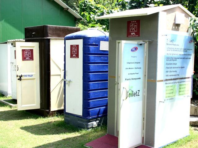 Cleanl India campaign,50,000 toilets in 61 panchayats
