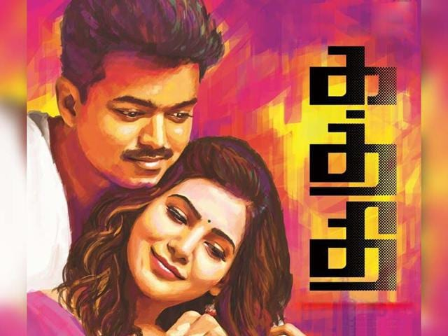 Kaththi-is-scheduled-for-a-Diwali-release-Kaththi-Movie-Official-Facebook