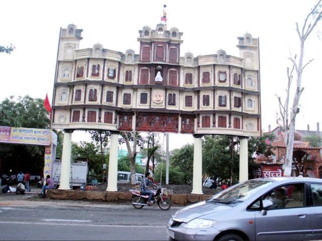 Indore,Municipal Corporation,High Court
