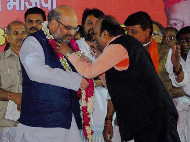 maharashtra assembly,Narendra Modi,BJP president Amit Shah