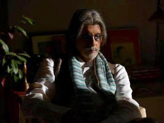 First teaser: Farhan Akhtar