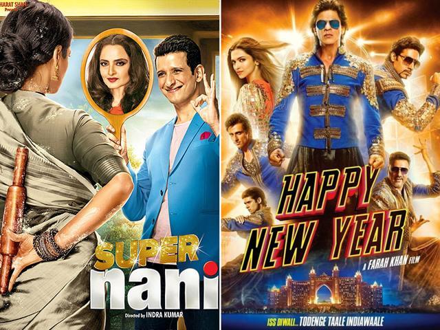 Shah Rukh Khan,Super Nani,Rekha