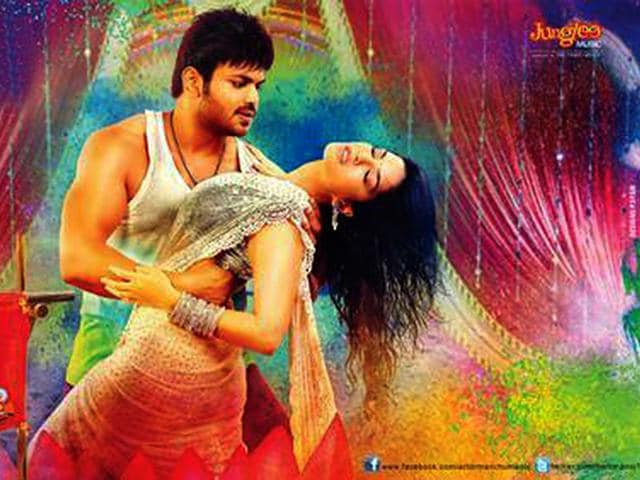 CurrentTheega-Facebook
