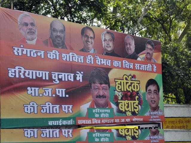 Hoardings-put-up-by-MP-urban-administration-minister-Kailash-Vijayvargiya-s-supporters-in-Bhopal-Praveen-Bajpai-HT-photo