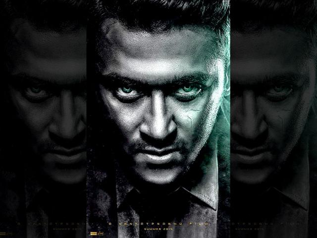Suriya-takes-on-a-supernatural-character-his-first-in-Masss-Don-t-miss-his-green-eyes