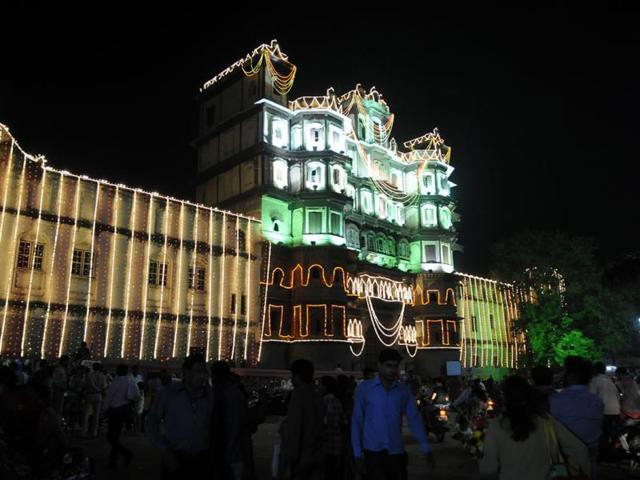 Indore Municipal Corporation