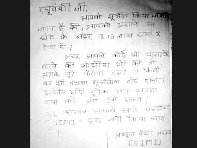 The-letter-sent-by-Dron-Sinha-to-Bhopal-based-engineer-Mahesh-Raghuvanshi-HT-photo