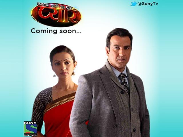 Ronit Roy set for comic revival on Itna Karo Na Mujhe Pyar