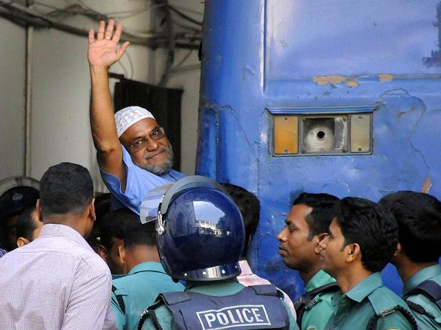Bangladesh,Mir Quasem Ali,Jamaat-e-Islami