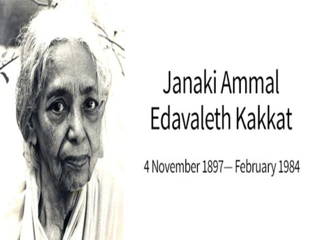 Remembering Janaki Ammal: A scientist who sweetened sugarcane