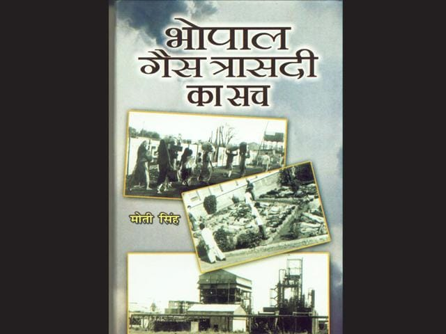 The-cover-of-the-book-Bhopal-Gas-Trasadi-Ka-Sach-by-Moti-Singh-HT-photo
