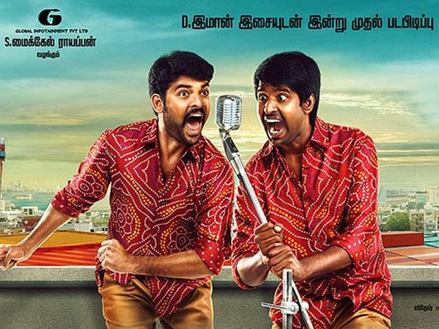 Oru Oorla Rendu Raja is Tamil comedy starring Vimal and Priya Anand with Nassar, Anupama Kumar and Thambi Ramaiah as the support cast. The film hits the screens on Nov 7, 2014.
