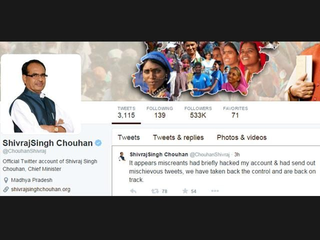 Madhya-Pradesh-chief-minister-Shivraj-Singh-Chouhan-s-Twitter-account-was-hacked-on-Monday-Pic-courtesy-Twitter