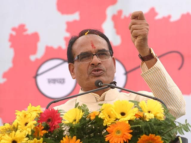 MP-chief-minister-Shivraj-Singh-Chouhan-Bidesh-Manna-HT-file-photo