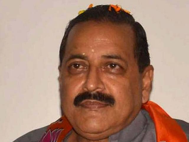 Jammu,Jitendra Singh,Digital India