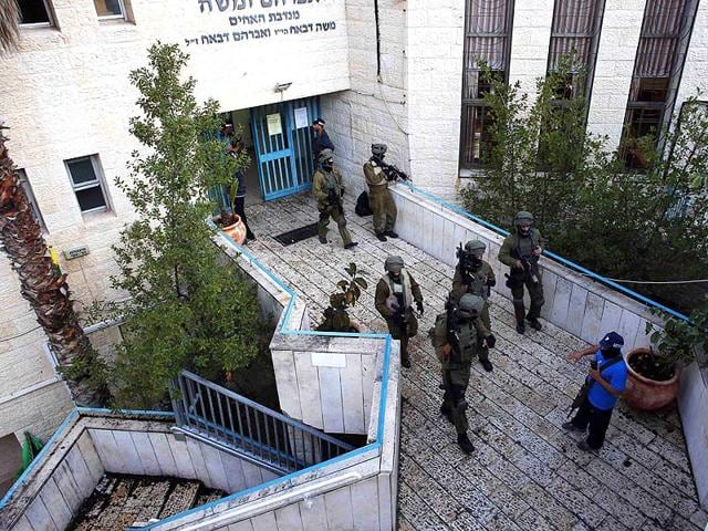 Jerusalem synagogue,Jerusalem attack,Palestinian attackers
