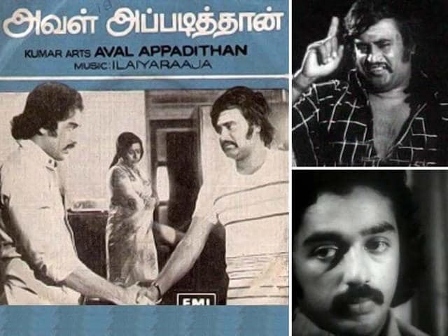 Rudhraiya-directed-the-critically-acclaimed-Aval-Appadithan-and-the-1980-rural-drama-Gramathu-Athiyayam-and-has-just-two-films-to-his-credit