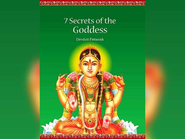 secrets of the dominant hindu goddess
