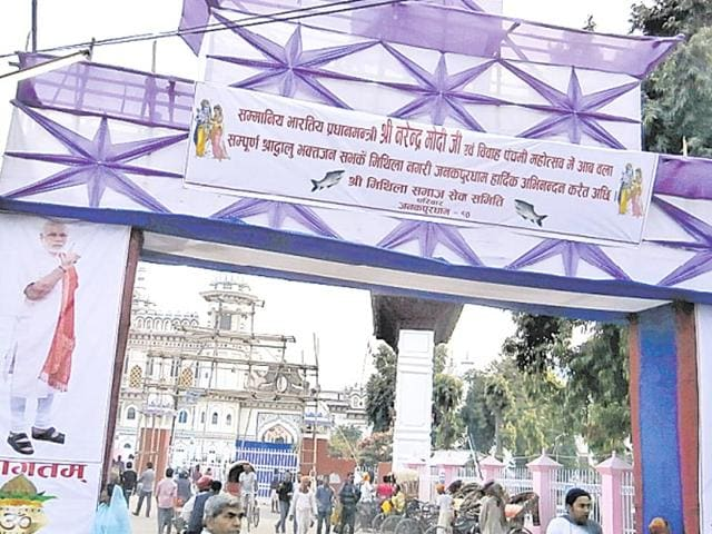 The-entrance-gate-to-welcome-Modi-outside-the-Janaki-temple-in-Janakpur-Nepal-Kiran-Kumar-Karna-HT-Photo
