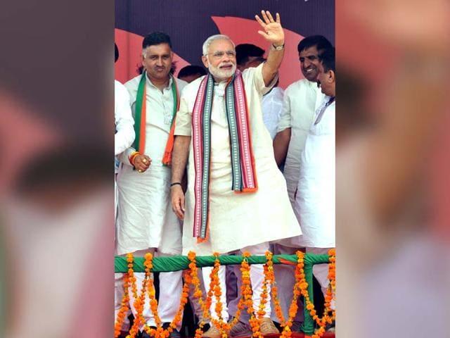 Prime Minister,Narendra Modi,radio