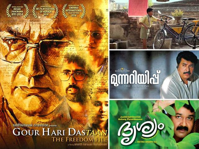 The-Indian-Panorama-is-a-collection-of-best-Indian-films-across-industries-and-languages