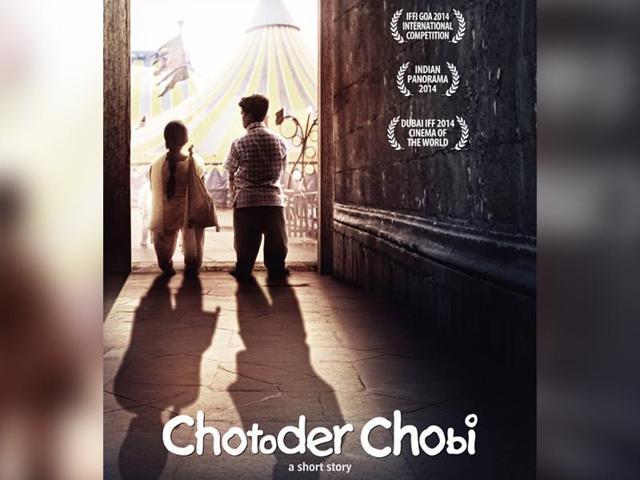 Kaushik Ganguly,Chotoder Chobi,Hindustan Times