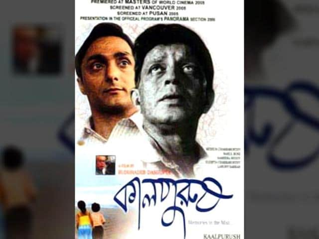 A-good-film-must-tell-a-good-story-and-say-it-engagingly-the-late-Ismail-Merchant-used-to-say-This-is-a-poster-of-Kalpurush-one-work-by-filmmaker-Buddhadeb-Dasgupta