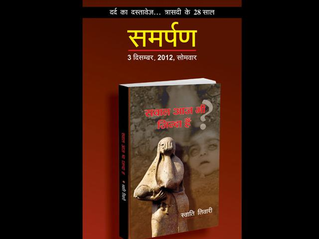 Swati-Tiwari-s-book-The-Let-Down-or-Sawal-Aaj-Bhi-Zinda-Hain-puts-forward-her-revolutionary-thoughts-about-the-tragedy-researches-and-case-studies