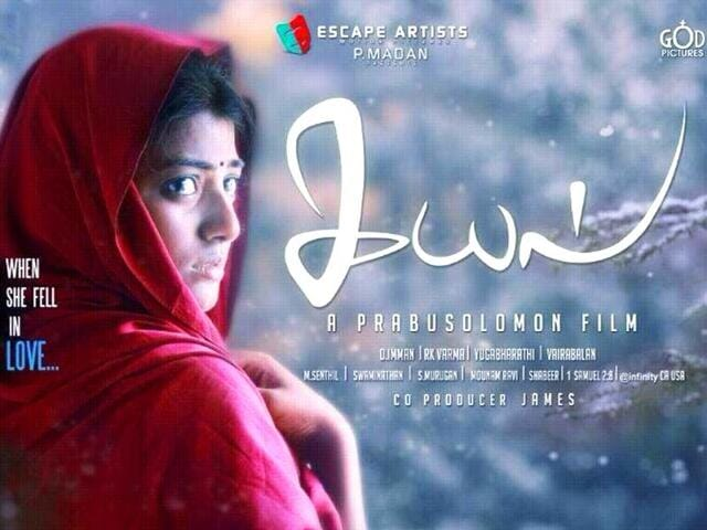 Like-Mynaaa-and-Kumki-Kayal-too--narrates-a-love-story-against-the-backdrop-of-dense-forests