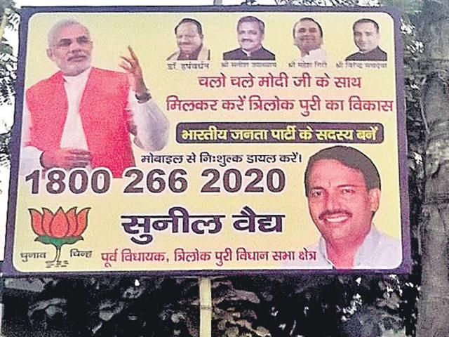 Posters-such-as-these-asking-the-people-to-join-the-BJP-are-coming-up-in-various-parts-of-Trilokpuri-since-the-past-few-days