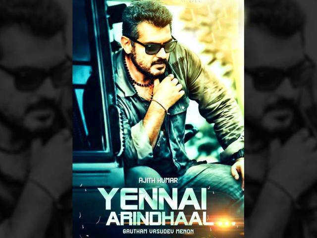 official trailer,Yennai Arindhaal,Ajith Kumar