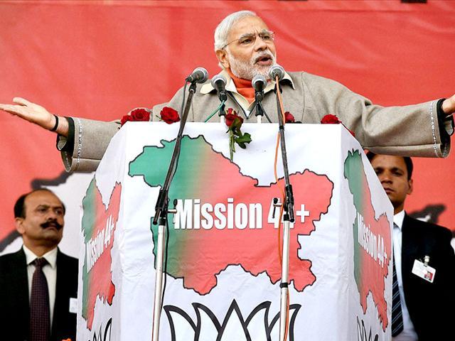 Jammu,PM Modi,EVM