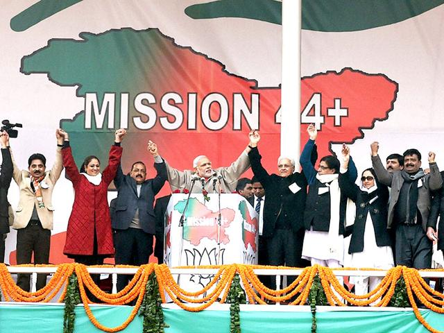 The-BJP-could-go-slow-on-its-negotiations-with-the-Peoples-Democratic-Party-PDP-on-government-formation-in-Jammu-and-Kashmir-PTI-photo