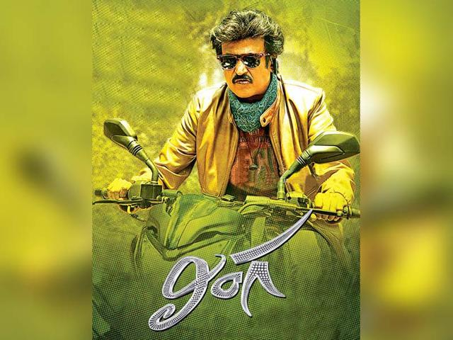 Superstar-Rajinikanth-has-filed-a-caveat-application-to-prevent-the-Madras-High-Court-bench-from-passing-any-interim-order-in-the-Lingaa-case-without-hearing-his-stand