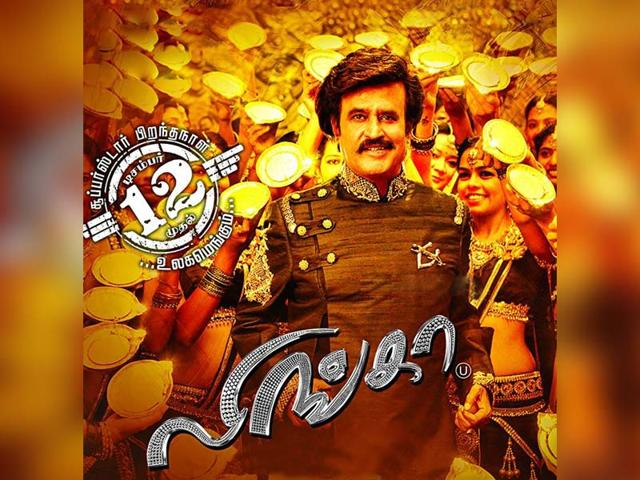 Lingaa-has-been-completed-at-a-record-time-of-six-months